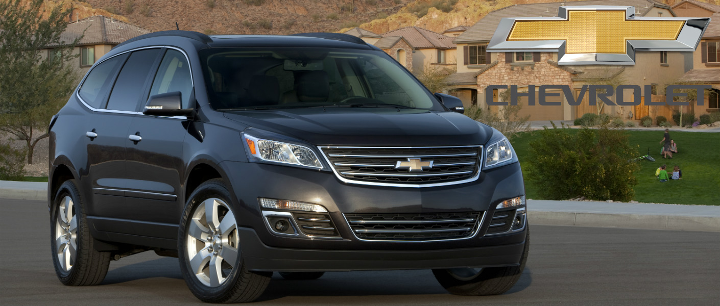 towing capacity of chevy traverse autos post. Black Bedroom Furniture Sets. Home Design Ideas