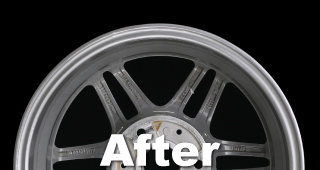Bent Wheel Repair After