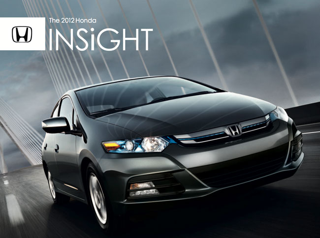 2012 Honda insight Hybrid for sale Jackson