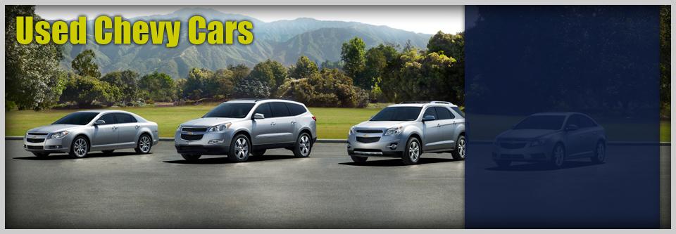 Used Vehicles Gunn Auto San Antonio Tx Acura Buick | 2016 Car Release Date
