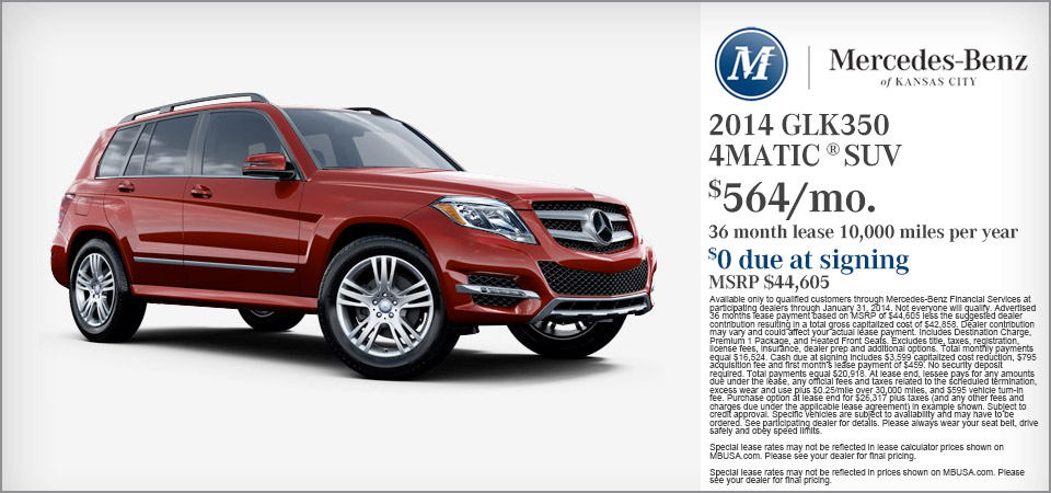 2014 ml350 vs rx350 autos post for Aristocrat motors mercedes benz