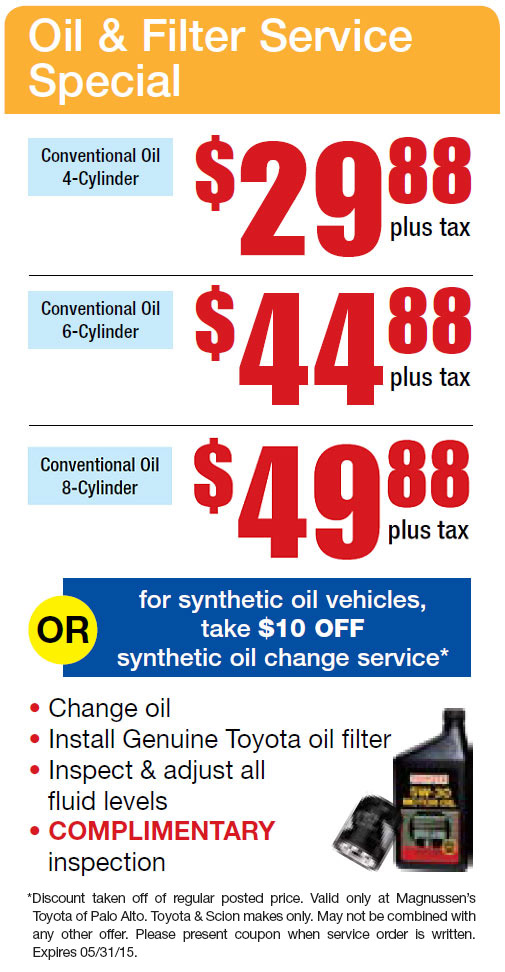 Mcgrath lexus oil change coupons