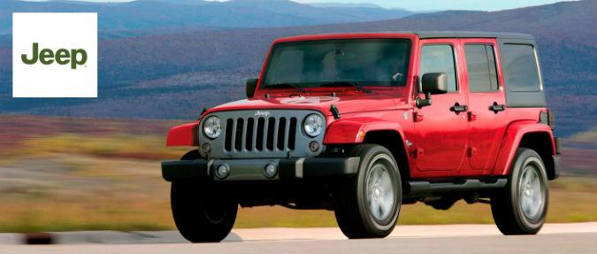 Used Jeep Wrangler Unlimited Omaha, NE